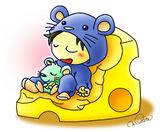 ★鼠昼寝ねずみチーズイラストお昼寝